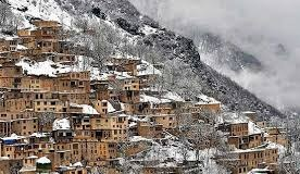 پاورپوینت بررسی معماری بومی و اقلیم مناطق کوهستانی