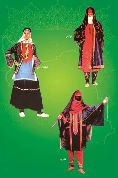 دانلود تحقیق تاریخچه حجاب