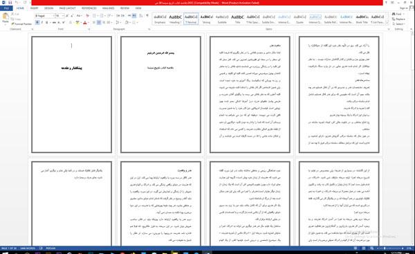 خلاصه کتاب تاریخ سینما 38 ص